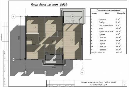 Каркасный дом 10х13