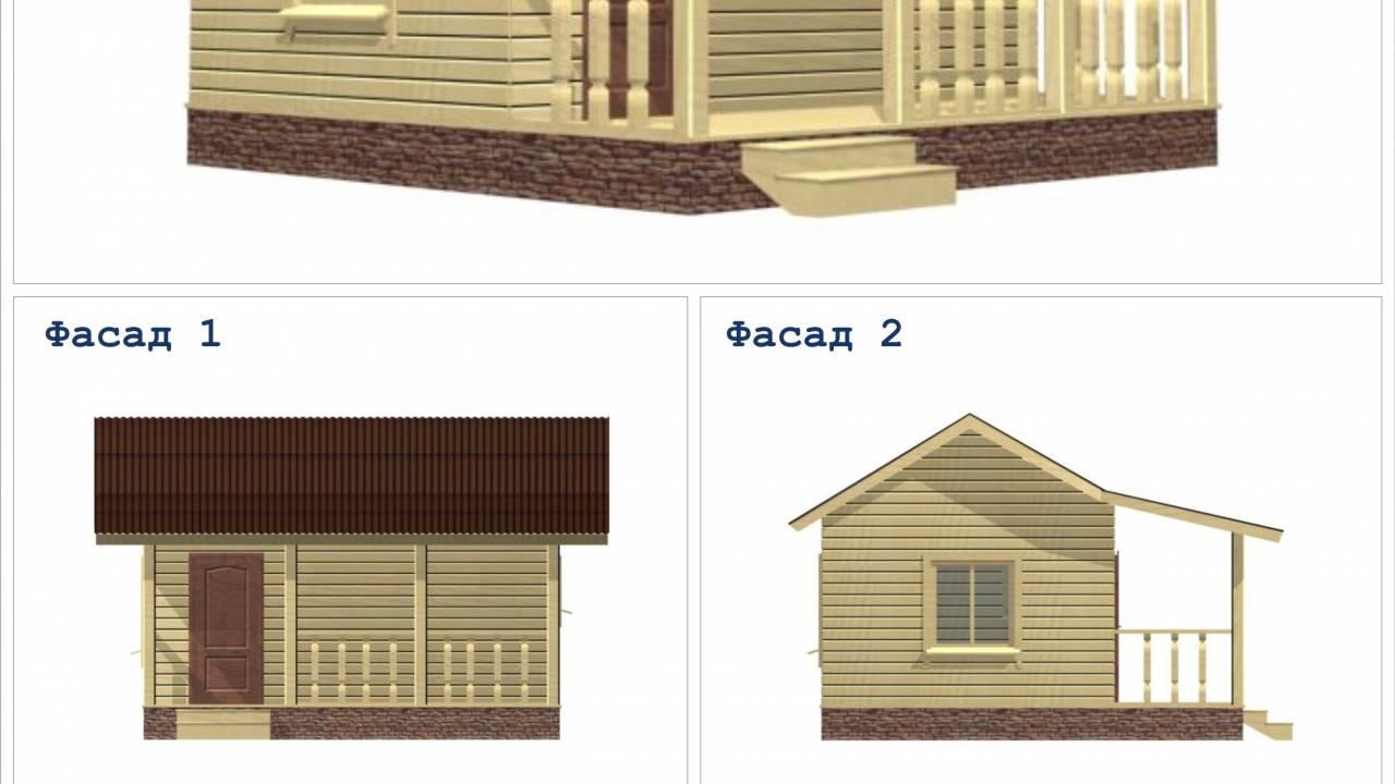 Проект Бани из бруса 5х5 с терассой