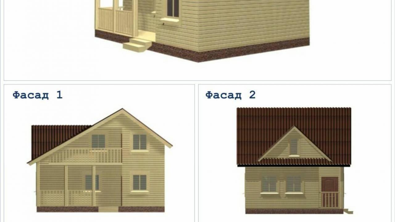 Проект каркасного дома 6х8 с террасой