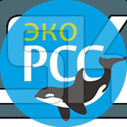 """17.06.2016 г. Установлен септик в ДНП """"ПАРТОСИКИ"""" ."""