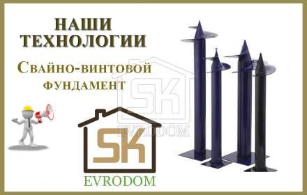 Как не закапывать в землю сотни тысяч рублей?