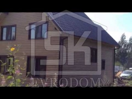 Embedded thumbnail for Дом из СИП панелей с отделкой из блок хауса. Строительная компания Евродом.