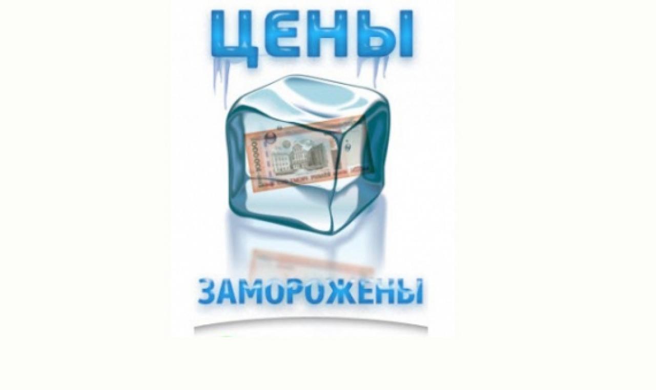 СУПЕРПРЕДЛОЖЕНИЕ В УХОДЯЩЕМ 2014 ГОДУ!!!