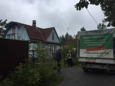 Начат демонтаж дома